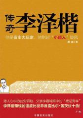 """传奇李泽楷:他是资本大玩家,他刮起""""小超人""""旋风"""