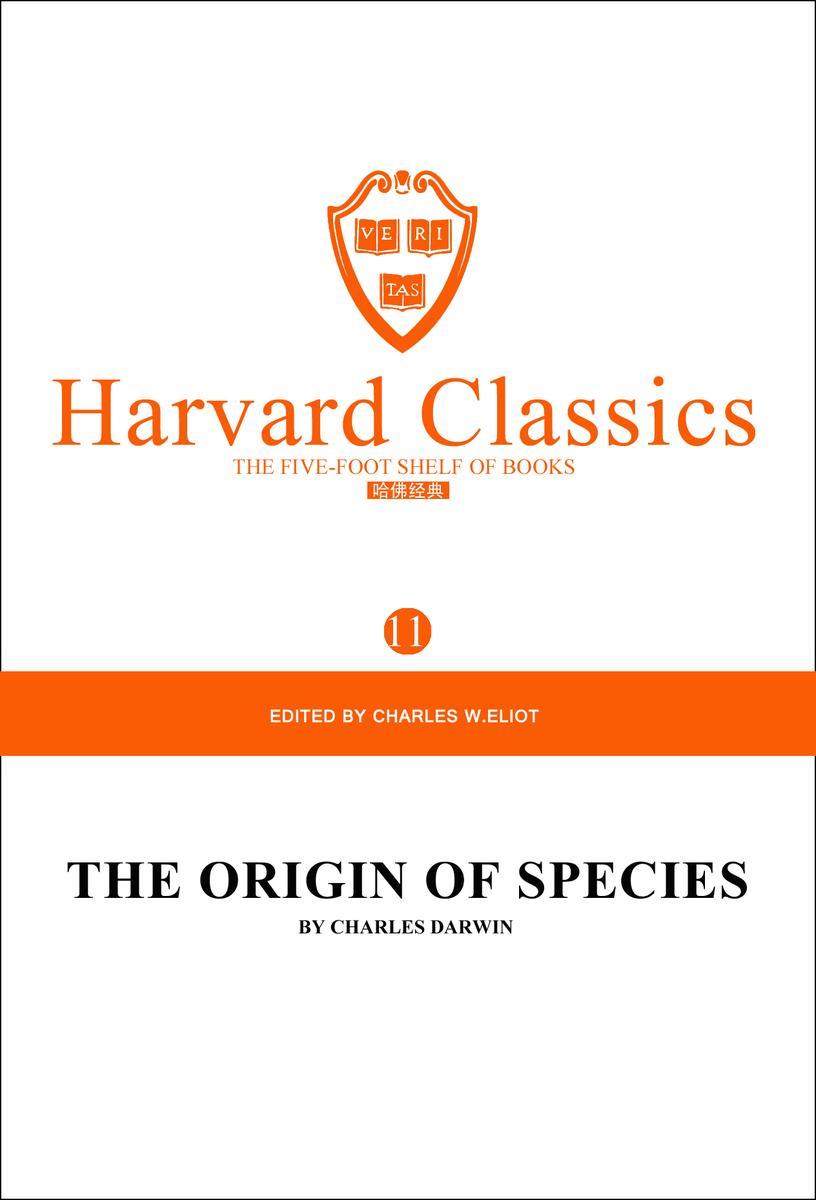 百年哈佛经典第11卷:物种起源论(英文原版)