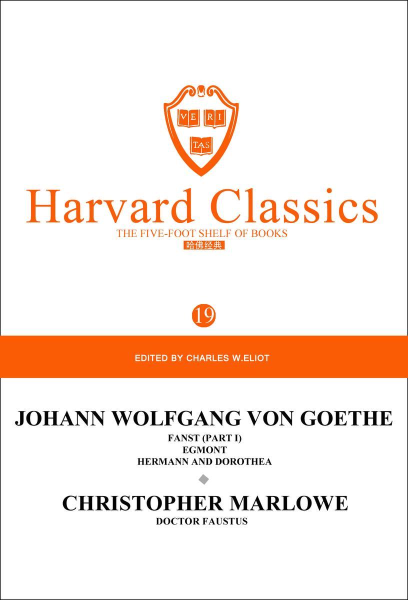 百年哈佛经典第19卷:浮士德(第一幕)(英文原版)