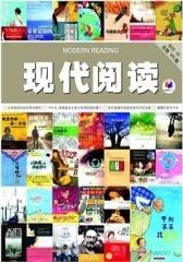 现代阅读 月刊 2012年1月(电子杂志)(仅适用PC阅读)