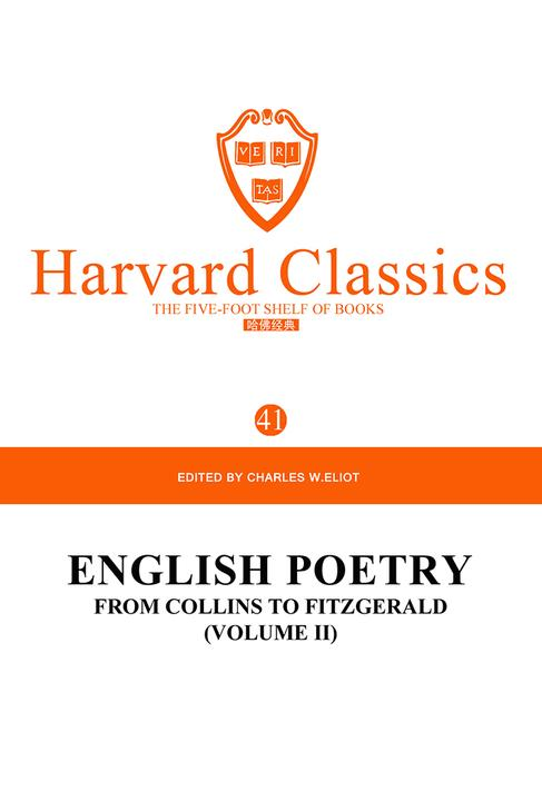 百年哈佛经典第41卷:英文诗集(卷II):从科林斯到费兹杰拉德(英文原版)