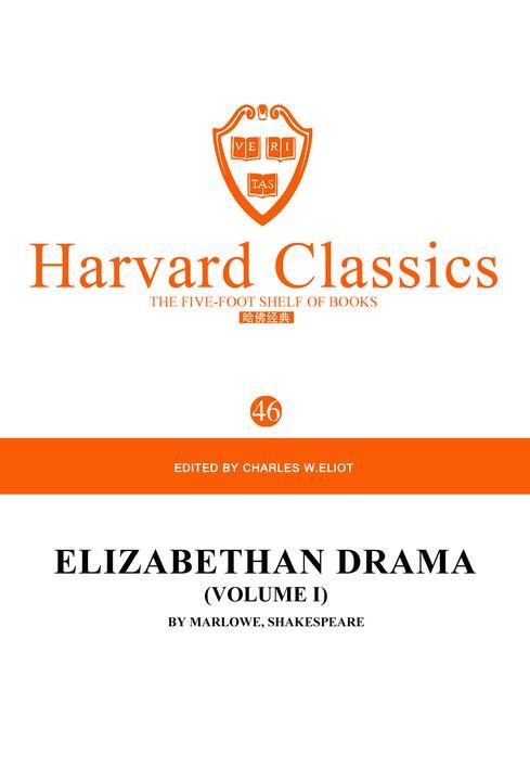 百年哈佛经典第46卷:伊利莎白时期戏剧(卷I)(英文原版)