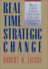 Real Time Strategic Change同步策略