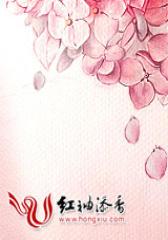凤求凰:战神王妃