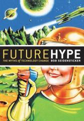 Future Hype关于未来的炒作