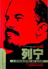 列宁(上)