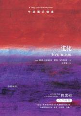 牛津通识读本:进化(中文版)
