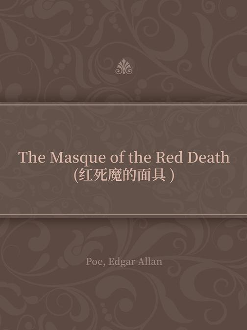 The Masque of the Red Death(红死魔的面具 )