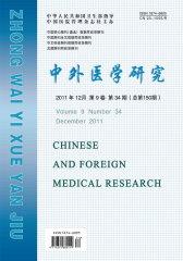 中外医学研究 旬刊 2011年34期(电子杂志)(仅适用PC阅读)