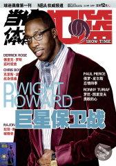 当代体育·扣篮 半月刊 2011年22期(电子杂志)(仅适用PC阅读)