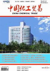 中国化工贸易 月刊 2011年11期(电子杂志)(仅适用PC阅读)