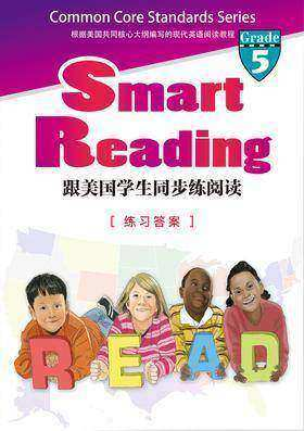 Smart Reading:跟美国学生同步练阅读(英文原版)(Grade 5 练习答案)
