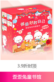 北京歪歪兔教育科技有限公司
