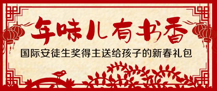 曹文轩文集典藏版