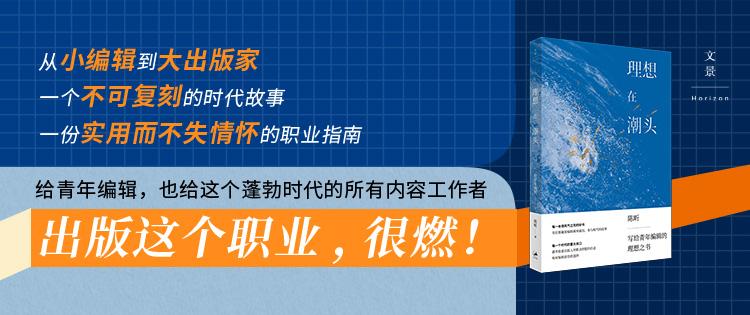 上海人民-理想在潮头
