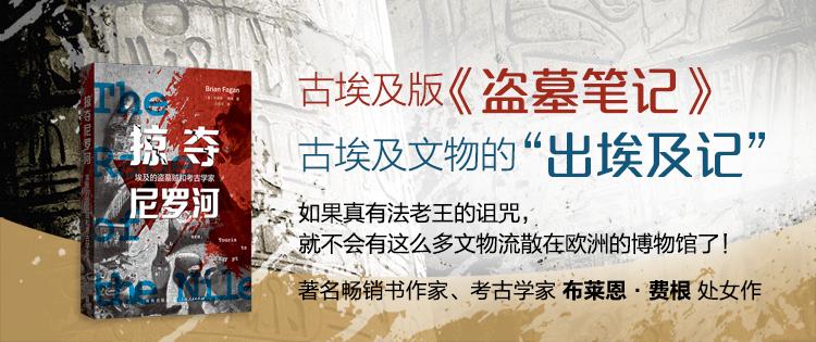 上海人民-掠夺尼罗河