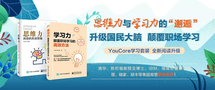 圣淘沙现金注册社——YONG学习套装