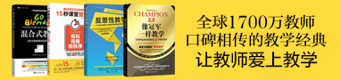 中青文教师用书