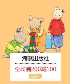 (广州)海燕出版社有限公司