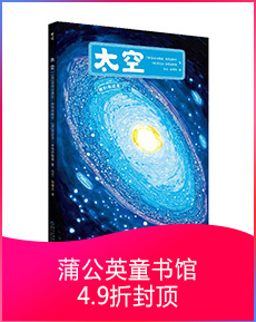 (蒲公英童书馆)贵州人民出版社有限公司
