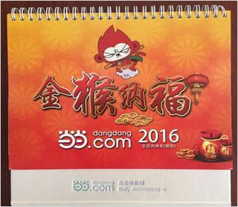 http://img60.ddimg.cn/upload_img/00462/hujianrui/244.JPG