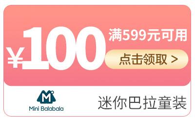 Mini balabala旗舰店