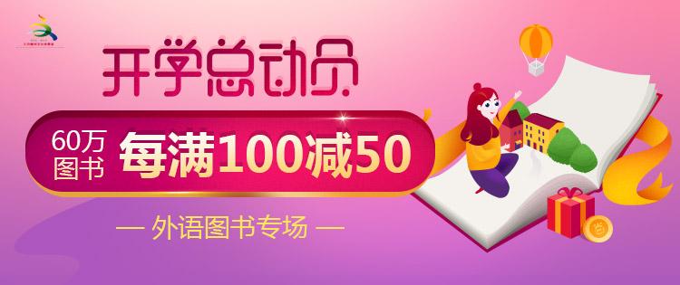 �_�W季100-50