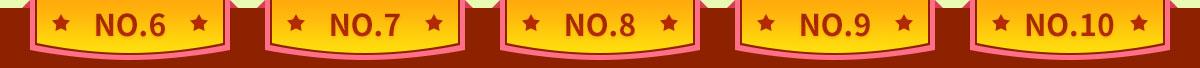 NO.6――NO.10