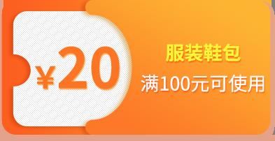 100-20