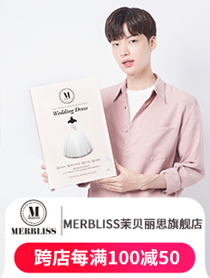 Merbliss茉贝丽思旗舰店