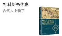 5折封顶(传统文化节)